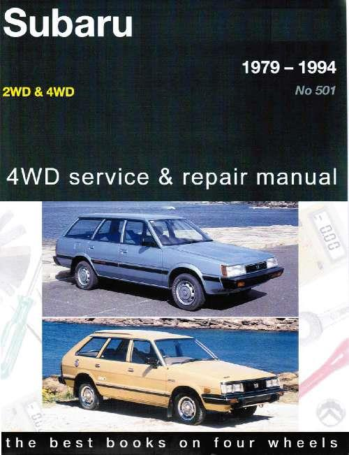 Subaru 2WD & 4WD 1979 - 1994 Gregorys Owners Service & Repair Manual - Front Cover