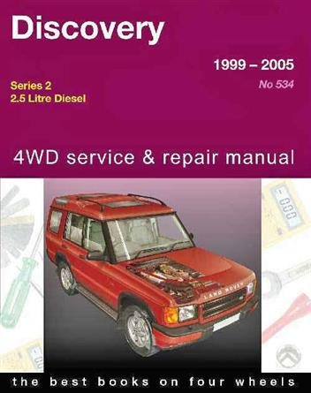 2002 land rover discovery owners manual