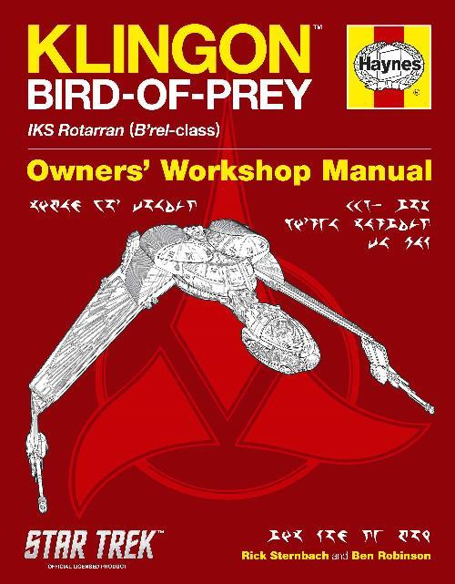 Klingon Bird of Prey Manual : IKS Rotarran (B'rel-class) - Front Cover