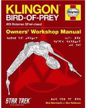 Klingon Bird of Prey Manual : IKS Rotarran (B'rel-class)