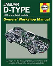 Jaguar D-Type 1954 onwards (all models) Haynes Owners Workshop Manual