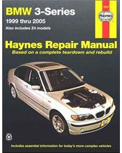BMW 3 Series (E46) 1999 - 2005 / Z4 Models 2003 - 2005