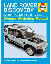 Land Rover Discovery Series 3 (Diesel) 2004 - 2009