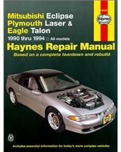 Mitsubishi Eclipse, Plymouth Laser & Eagle Talon 1990 - 1994