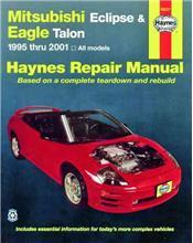 Mitsubishi Eclipse & Eagle Talon (Galant) 1995 - 2001