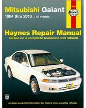 Mitsubishi Galant 1994 - 2012 Haynes Owners Service & Repair Manual