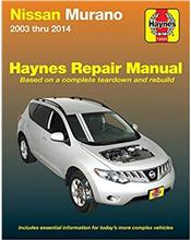 Nissan Murano 2003 - 2014 Haynes Owners Service & Repair Manual