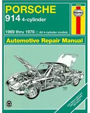 Porsche 914 4 Cylinder 1969 - 1976 Haynes Owners Service & Repair Manual