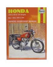 Honda 100/125 Single Cylinder 1970 - 1976 Haynes Owners Service & Repair Manual