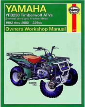 Yamaha YFB250 Timberwolf ATVs 1992 - 2000 Haynes Owners Service & Repair Manual