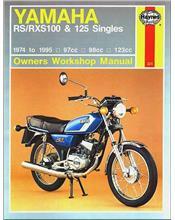 Yamaha RS100, RXS100, RS125 & RXS125 1974 - 1995