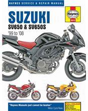 Suzuki SV650 & SV650S 1999 - 2008 Haynes Owners Service & Repair Manual