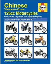 Chinese, Taiwanese and Korean 125cc Motorcycles Haynes Service and Repair Manual