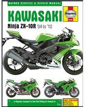 Kawasaki ZX-10R 2004 - 2010 Haynes Owners Service & Repair Manual