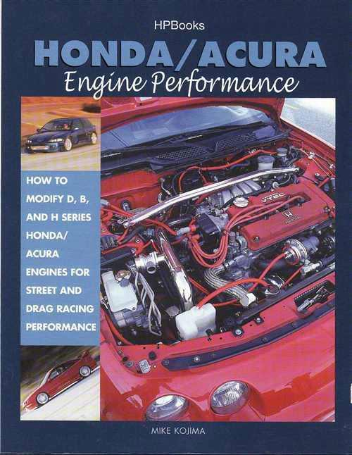 Honda / Acura Engine Performance - Front Cover