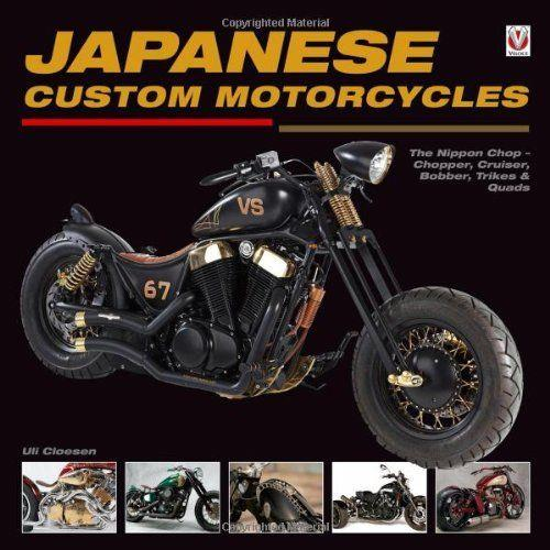 Japanese Custom Motorcycles - Front Cover