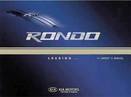 Kia Rondo UN 2008 Owners Manual - Front Cover