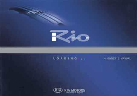 Kia Rio UB 2015 Owners Manual - Front Cover
