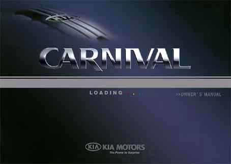 Kia Carnival GQ 2003 Owners Manual