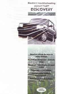 Land Rover Discovery 1996 - 1997 Electrical Troubleshooting Manual - Front Cover
