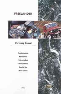 Land Rover Freelander 1998 - 2000 Factory Workshop Manual - Front Cover