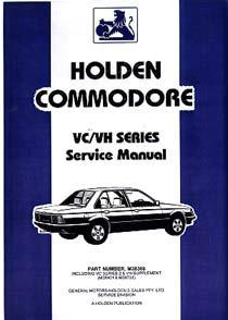 Holden Commodore VC/VH Service Manual (Supplement) - Front Cover