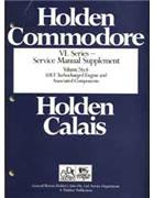 Holden Commodore VL Series 1986 - 1988 Factory Service Manual Supplement - Front Cover