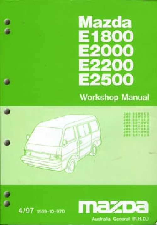 Mazda E Series 04/1997 - 1999 Factory Workshop Manual - Front Cover