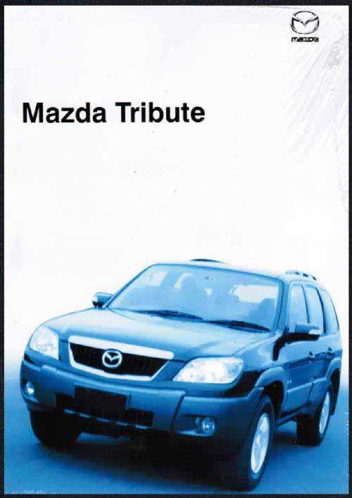 Mazda Tribute 01/2001 Factory Repair Manual : Volume 1