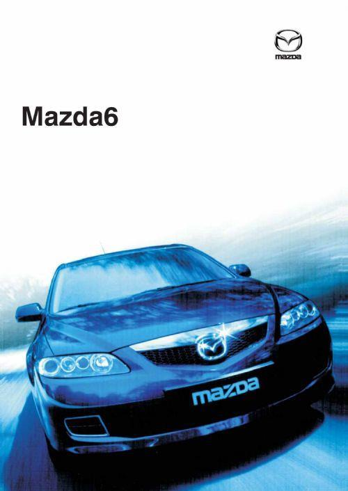Mazda6 07/2002 Factory Workshop Repair Manual : 3 Volume Set - Front Cover