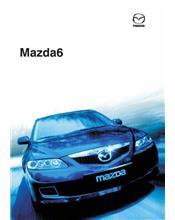 Mazda6 07/2002 Factory Workshop Repair Manual : 3 Volume Set