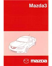 Mazda3 11/2003 Factory Workshop Manual : 3 Volume Set