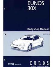 Mazda Eunos 30X EC 12/1991 Body Shop Factory Workshop Manual Supplement