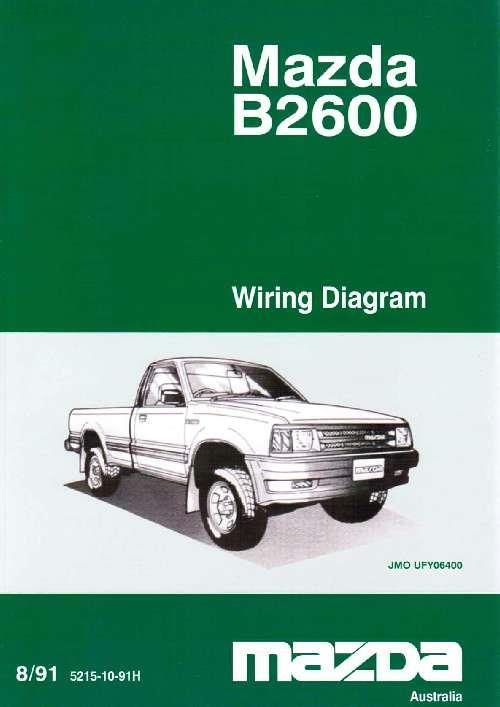Mazda B Series 08/1991 Factory Wiring Diagram Manual Supplement - Front Cover