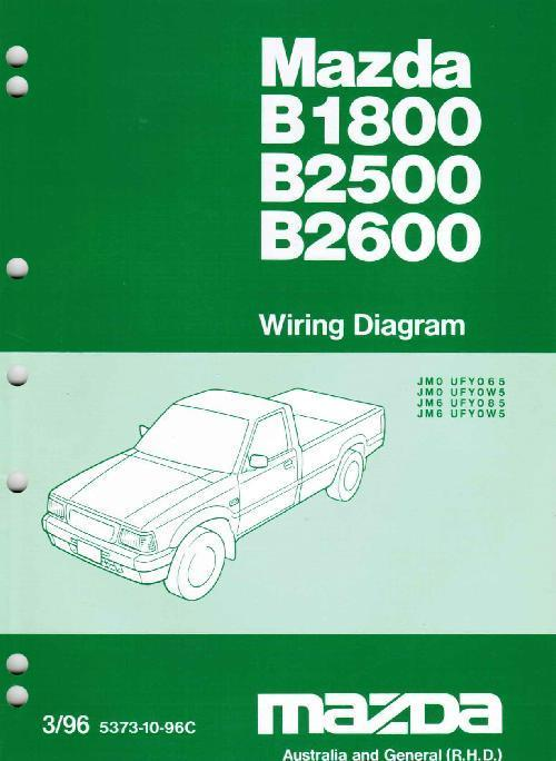 Mazda B Series 03/1996 Factory Wiring Diagram Manual Supplement - Front Cover