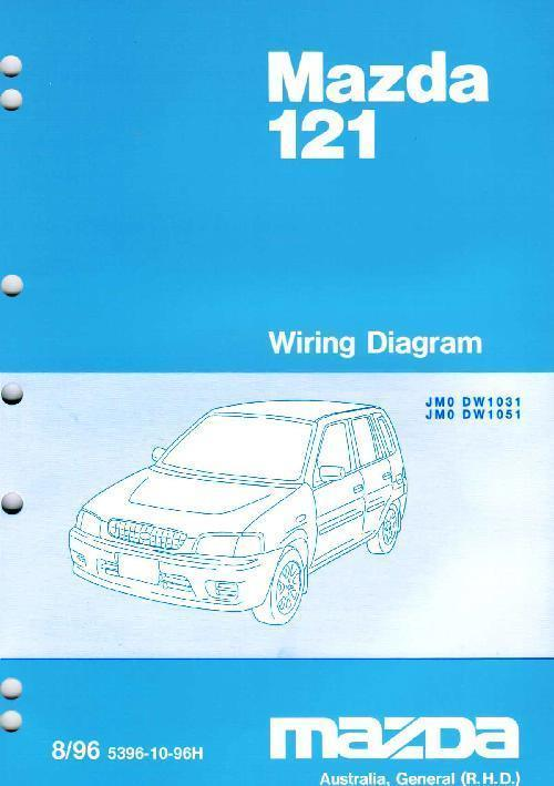 Mazda 121 (DW) 08/1996 Factory Wiring Diagram Manual Supplement - Front Cover