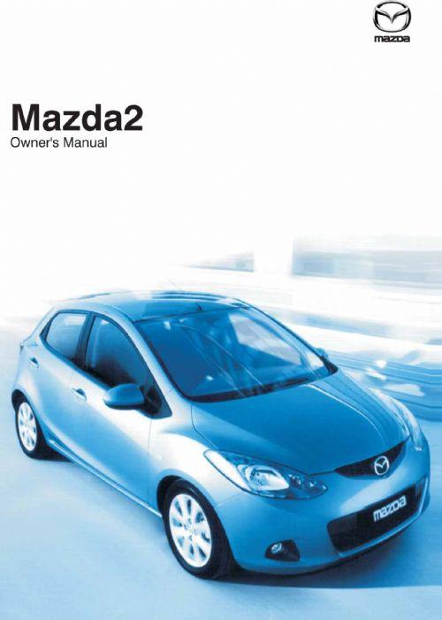 Mazda2 05/2005 Factory Wiring Diagram Workshop Manual Supplement