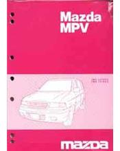 Mazda MPV LW 10/2003 Factory Workshop Manual Supplement