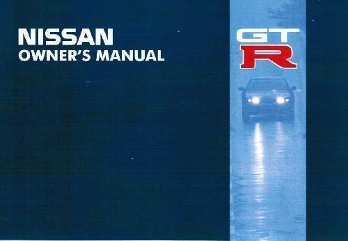 Nissan Skyline R32 GTR (GT-R) 1988 Owners Manual