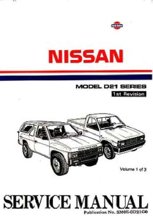 Nissan Navara D21 Pickup 1990 Factory Service Manual - Front Cover