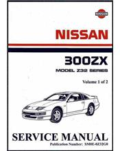 Nissan 300ZX Z32 10/1989 Factory Repair Manual : Australian Models