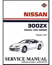 Nissan 300ZX (Z32) 02/1990 (Imported Models) Factory Service Manual