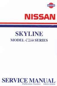 Nissan/Datsun Skyline (C210) 1978 - 1981 Factory Service & Repair Manual - Front Cover