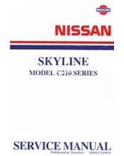 Nissan/Datsun Skyline (C210) 1978 - 1981 Factory Service & Repair Manual