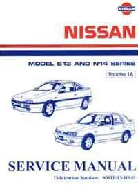 Nissan N14 Model B13 (NX Coupe) and N14 (Pulsar) Series Factory Manual - Front Cover