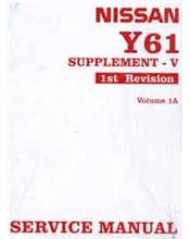 Nissan Patrol GU Y61 Series 2001 Repair Manual Supplement 5