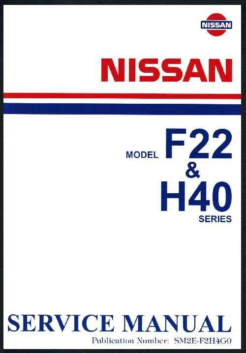 Nissan Cabstar (F22/H40) & Civilian (W40) 1982 Factory Service Manual - Front Cover
