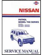 Nissan Patrol GQ Series Y60 1992 Factory Workshop Repair Supplement - Front Cover