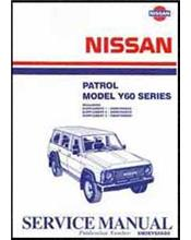 Nissan Patrol GQ Series Y60 1992 Factory Workshop Repair Supplement