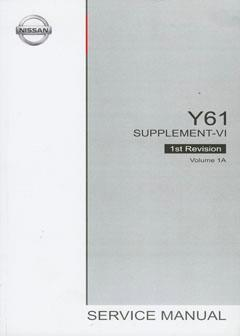 Nissan Patrol Y61 Series (GU) Factory Service Manual Supplement 6 (2002) - Front Cover